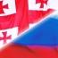 Վրաստանը միացել է ՌԴ դեմ պատժամիջոցներին. Մոսկվան կարող է պատասխանել