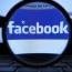 Գերմանիան մեղադրում է Facebook-ին մասնավոր կյանքի օրենքները խախտելու մեջ