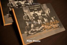 В Ереване презентована монография «Армянский спорт и физкультура в Османской империи» и открыта одноименная выставка