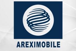 Арэксимбанк предлагает своим клиентам бесплатное мобильное приложение ArexiMobile