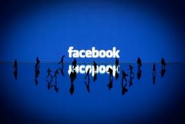 Facebook тестирует встроенный в социальную сеть локальный магазин