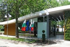 В августе в болгарском Бургасе пройдут дни армянского бизнеса и армянской культуры