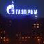Gazprom announces sharp rise in profits