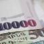 Արժեզրկման ենթակա 10 արժույթ ըստ Bloomberg-ի. Դրամը ևս ռիսկային գոտում է