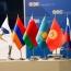 В ЕАЭС создается исследовательская группа по изучению возможностей ЗТС с Ираном