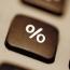 С 1 сентября таможенная ставка стран ЕАЭС снизится до 5-5,3%