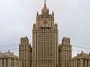 ՌԴ ԱԳՆ. Ռուսաստանը պատասխանատվությամբ է կատարում իր պարտականությունները ԵԱՀԿ ՄԽ-ում
