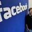 Впервые в истории за один день количество посетителей Facebook составило 1 миллиард человек
