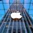 Официально: Презентация новых iPhone состоится 9 сентября