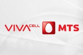 ՎիվաՍել-ՄՏՍ-ը նոր սերնդի IP ծառայություններ է մատուցում Դիլիջանի ԿԲ ենթակայության տարածքներում
