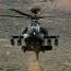 Великабритания планирует провести модернизацию ударных вертолетов Apache AH1