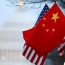ԶԼՄ-ներ. ԱՄՆ-ն կարող է պատժամիջոցներ սահմանել Չինաստանի դեմ հաքերային գրոհների պատճառով