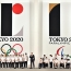 Япония отказалась от логотипа Летних Олимпийских игр 2020 года из-за обвинений в плагиате