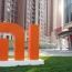 ԶԼՄ-ներ. Xiaomi-ն մտադիր է իր առաջին նոութբուքը թողարկել 2016-ի սկզբին