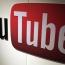 YouTube-ը մտադիր է 2 նոր վճարովի ծառայություն գործարկել