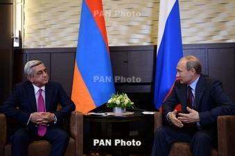 Armenian, Russian Presidents set to meet September 7