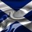 UK PM, Scotland leader take different stances on 2nd independence vote