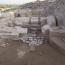 В турецкой провинции Малатья обнаружен 5000-летний трон