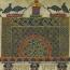 Музей Гетти и ААЦ добились компромисса в отношении фрагмента рукописного евангелие Тороса Рослина