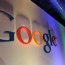 Google-ը նոր գործիք է ներկայացրել լրատվական հոդվածների արագ ներբեռնման համար