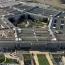 В Пентагоне заявляют о «непоколебимой приверженности США и НАТО в отношении безопасности Турции»
