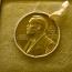 Нобелевскую премию мира получил «Квартет национального диалога в Тунисе»