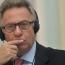 Председатель Венецианской комиссии: Проект новой Конституции Армении соответствует международным стандартам