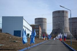 PSRC approves sale of Hrazdan power plant
