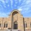 Matenadaran ancient manuscripts' repository to open in Karabakh