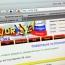 Сайты с пиратским контентом заблокировали в России навсегда