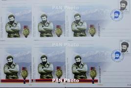 Շրջանառության մեջ է դրվել նամականիշով բացիկ` նվիրված Թաթուլ Կրպեյանի 50-ամյակին