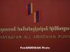 Ежегодный телемарафон Всеармянского фонда «Айастан»: Семьи, имеющие пять и больше детей, получат новые квартиры