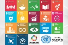Կայուն զարգացման ծրագիրը. 17 նպատակի իրականացում 15 տարվա ընթացքում