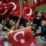 ՖԻՖԱ-ն կքննի թուրք երկրպագուների պահվածքը լռության րոպեի ժամանակ