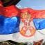 ՀՀ կժամանի Սերբիայի պաշտպանության նախարարը