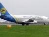 Ukrainian International Airlines to double Kiev-Yerevan flights
