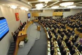 Հայոց ցեղասպանության հերքումը պատասխանատվության ենթարկելու մասին օրինագիծը` ՌԴ պետդումայում