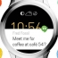 Fossil launches its debut Android Wear smartwatch