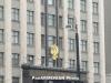 ՌԴ Պետդումայի կոմիտեի նախագահ. Հայոց ցեղասպանության ժխտման քրեականացումն ակտուալ չէ