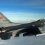 Турецкая армия приостановила полеты над Сирией после инцидента с Су-24