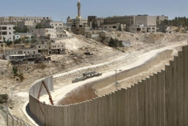Israel suspends contact with EU in peace process with Palestinians