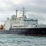 Թուրքիան դժվարացրել է ՌԴ նավերի անցումը Բոսֆորի նեղուցով