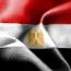 Russia to loan Egypt $25 billion for nuke plant construction