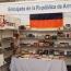 Հայկական տաղավարը՝ Գվադալախարայի գրքի միջազգային փառատոնում
