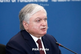 Глава МИД Армении призвал коллег по ОБСЕ обуздать деструктивную позицию Баку в карабахском вопросе