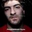 Ազատ ոճի ընբիշ  Դավիթ Սաֆարյանը՝ Նուսուևի  հուշամրցաշարի հաղթող