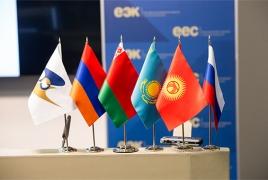 Валовая: ЕАЭС и ШОС нужно сформировать единое экономическое пространство