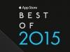 Հայկական Shadowmatic-ն ընդգրկվել է Apple-ի վարկածով 2015-ի լավագույն խաղերի ցանկում