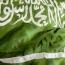 Saudi Arabia announces Islamic military coalition to combat terrorism