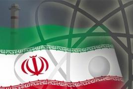 UN atomic watchdog ends Iran nuke probe